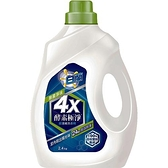 白蘭4X酵素極淨洗衣精(除菌淨味)2.4kg【愛買】