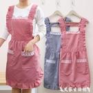圍裙雙層防水防油圍裙廚房做飯圍腰可愛公主罩衣家用女工作服 春季新品