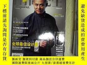 二手書博民逛書店罕見時尚先生2007年5月號封面:李連杰Y203004
