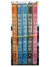 挖寶二手片-B14-046-正版DVD-動畫【阿倍野橋魔法商店街 01-05】-套裝 日語發音