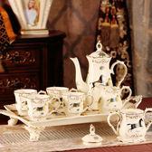歐式陶瓷咖啡具套裝英式下午花茶紅茶杯茶具帶托盤高檔結婚禮物 免運快速出貨
