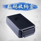 耳機收納盒 耳機線材收納盒收納包硬殼 保護U盤U盾內存卡便攜收納盒子