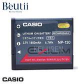 CASIO NP130 NP-130 原廠鋰電池 ZR100 ZR1000 ZR1200 ZR1500 用 裸裝