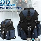 後背包 瑞士軍刀雙肩包男學生書包大容量電腦包運動時尚休閒潮流背包韓版 城市玩家