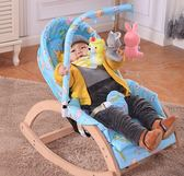 嬰兒搖椅躺椅寶寶安撫椅兒童搖搖椅搖籃床實木哄睡加大0至8歲 WE906『優童屋』