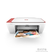 惠普2628/2621彩色噴墨打印機家用學生手機無線wifi打印機復印件一體機 NMS陽光好物