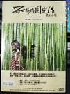挖寶二手片-P01-073-正版DVD-華語【不一樣的月光:尋找沙韻】第一部原住民觀點電影(直購價)