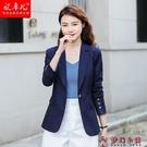 藍色條紋小西裝外套女韓版英倫風氣質顯瘦上衣小個子短款百搭西服【快速出貨】