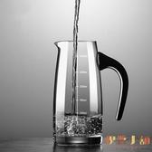 玻璃白酒分酒器洋酒紅酒醒酒器家用小酒杯扎壺量酒器【倪醬小舖】