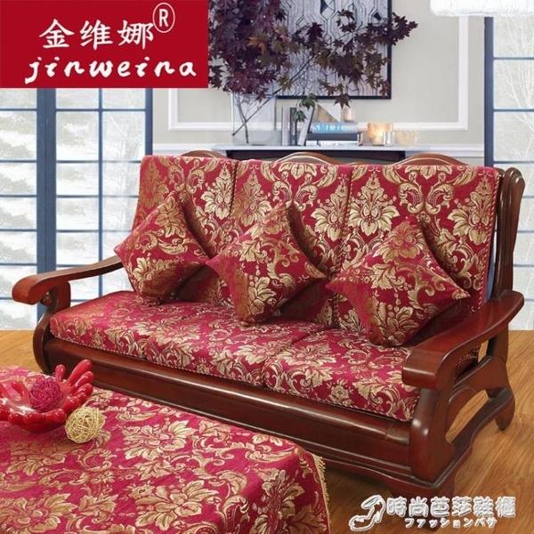 實木沙發墊帶靠背加厚海綿中式紅木沙發坐墊聯邦椅墊木質沙發墊 時尚芭莎