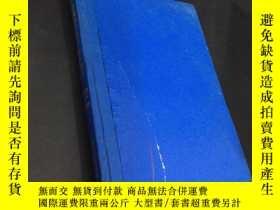 二手書博民逛書店中國神經精神疾病雜誌罕見第11卷 1-6 1985年【合訂本】Y12947