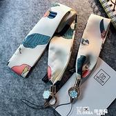 風鸚鵡手機通用掛繩絲巾掛繩手機掛繩掛脖吊繩短款手繩手腕繩