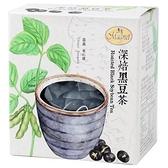 (3盒特惠) 曼寧 深焙黑豆茶 8gx15入/盒