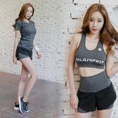 夏季 新款 瑜伽服女專業運動套裝短褲健身房跑步性感晨跑速乾衣 鉅惠85折