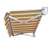 伸縮式遮陽棚鋁合金雨篷戶外加厚折疊遮陽蓬車棚陽臺手搖曲臂雨棚 愛麗絲精品igo