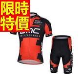 自行車衣 短袖 車褲套裝-透氣排汗吸濕新品典型男單車服 56y63【時尚巴黎】