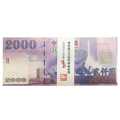 EFFORT 巨匠 1323-5 兩仟元假鈔便條 玩具鈔票 30張