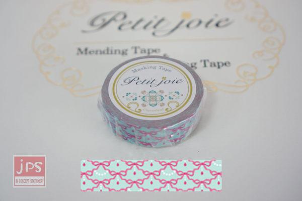 【NICHIBAN】 日絆 Petit Joie Masking Tape 和紙膠帶 蝴蝶結 (PJMT-15S006)