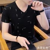 男士短袖大碼t恤冰絲V領潮流夏季新款半袖體恤男裝韓版青年修身上衣服LXY6885【美鞋公社】