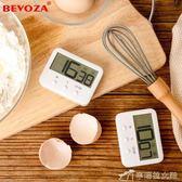 計時器 定時器廚房秒表提醒兒童大聲音電子學習時間管理學生倒計時器 辛瑞拉