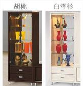 【新北大】✪ 優美2.3x6.3尺立櫃 L191-5 胡桃/L192-5 白雪杉-18購