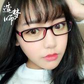 復古豹紋男式眼鏡框架潮眼鏡小框平光鏡電腦護目鏡近視女款 七夕情人節促銷