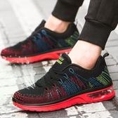 彩色織線慢跑鞋-時尚休閒舒適透氣男運動鞋6色73ev7【時尚巴黎】