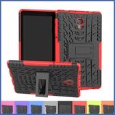 三星 Tab S4 10.5 T830 T835 Tab A 10.5 T590 T595 輪胎紋 平板殼 防摔 支架 保護殼 平板保護套