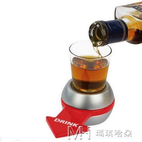 創意聚會喝酒遊戲道具酒吧KTV搞笑小禮品新奇特別禮物 瑪奇哈朵