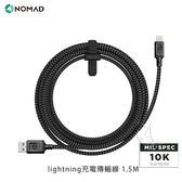 【A Shop】NOMAD 1.5M充電傳輸線(lightning cable)  黑 1.5M