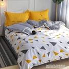 純棉四件套全棉床品1.8m床上用品宿舍被套床單三件套1.5米