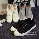帆布鞋 無鞋帶 貝殼頭休閒平底韓版小白鞋
