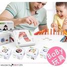 兒童益智玩具旅行鐵盒裝系列 魔方拼圖積木陀螺 3-6歲