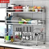 304不銹鋼水槽碗碟架瀝水架廚房置物架家用刀架收納架碗筷濾水架 全館免運