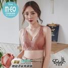 薇宓妮雅韓國全蠶絲深V無鋼圈內衣 M-EQ (粉橘)-伊黛爾