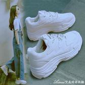 運動鞋女韓版百搭學生小白鞋夏季新款透氣網鞋老爹鞋艾美時尚衣櫥