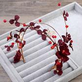 紅色花朵珍珠發箍頭飾結婚禮服頭箍發飾甜美頭花飾品【小梨雜貨鋪】