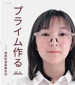 眼鏡鼻托硅膠防滑鼻墊板材眼睛框架拖配件鼻梁托增高墊鼻貼 【全館免運】