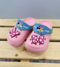 【震撼精品百貨】Micky Mouse_米奇/米妮 ~台灣製正版兒童迪士尼花園鞋-粉米妮(15~20號)#19348