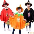 萬圣節兒童披風表演演出服裝魔法師女巫巫婆斗蓬套裝南瓜披風【淘嘟嘟】