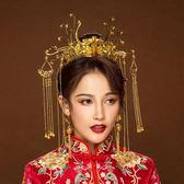 新娘金色圓冠中式古裝頭飾秀禾服鳳冠發箍長流蘇結婚禮服發飾品 店慶降價
