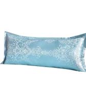 枕頭 送枕套雙人枕頭枕芯家用長枕頭長款情侶一體大號1.8M床1.2米1.5米 茱莉亞