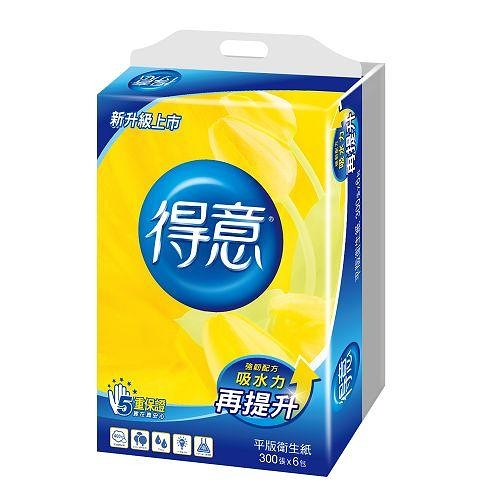 新得意平版衛生紙300抽*6包【愛買】
