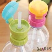 日本寶寶吸管蓋兒童便攜式瓶裝飲料防溢吸管蓋-321寶貝屋