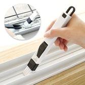 窗戶凹槽清潔刷/縫隙刷/紗窗清洗工具/清洗工具/灰塵清理 ◆86小舖 ◆