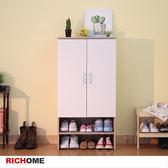 【RICHOME】♥SC189新品♥《查爾斯雙門時尚鞋櫃》收納/置物/鞋架/鞋櫃/玄關/置物櫃/穿鞋椅/防塵