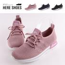 [Here Shoes]休閒鞋-編織鞋面 舒適乳膠鞋墊 透氣簡約純色款運動風休閒鞋 布鞋-ANB06