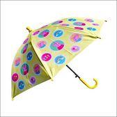 【麗嬰國際】Peppa Pig 粉紅豬小妹 兒童雨傘 RD00452←兒童 雨傘 雨衣 外出 用品 露營