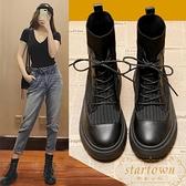 短靴女英倫風馬丁靴加絨瘦瘦百搭秋冬季襪靴子【繁星小鎮】