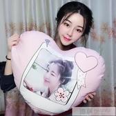 抱枕定制可印雙面照片真人diy來圖片定做愛心形靠枕頭自定義禮物 韓慕精品 YTL